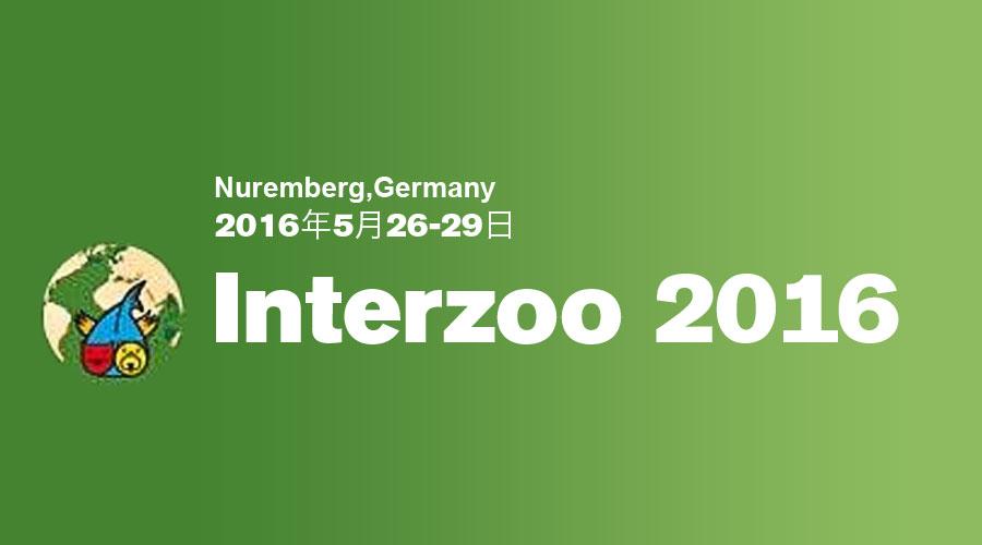 直击德国纽伦堡国际宠物用品展!