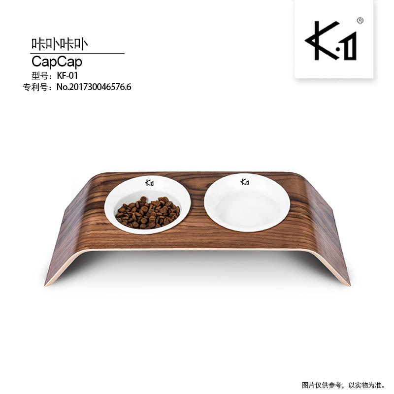 K.1餐桌 Capcap
