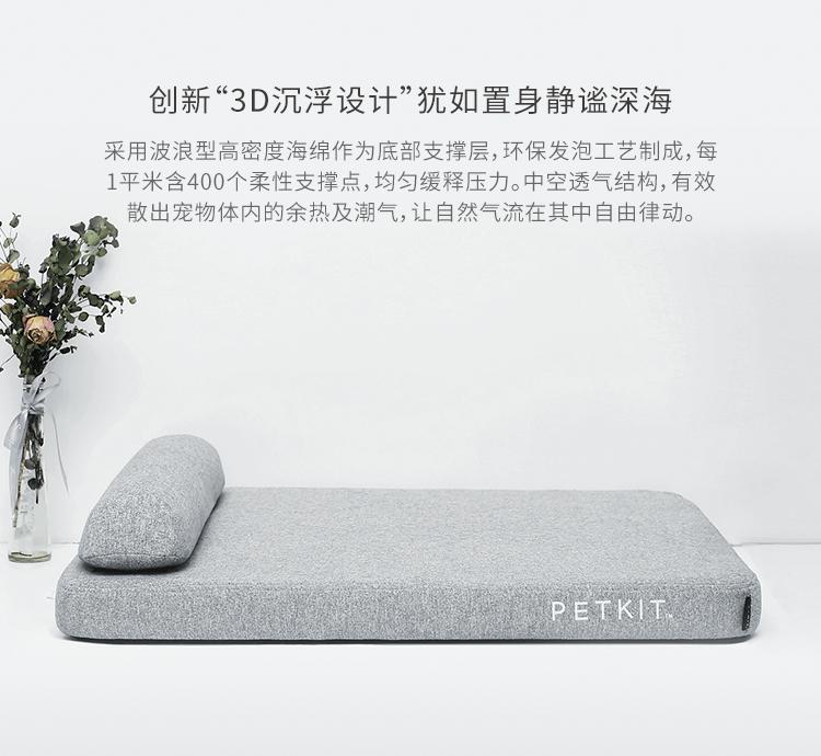 小佩四季深睡床垫