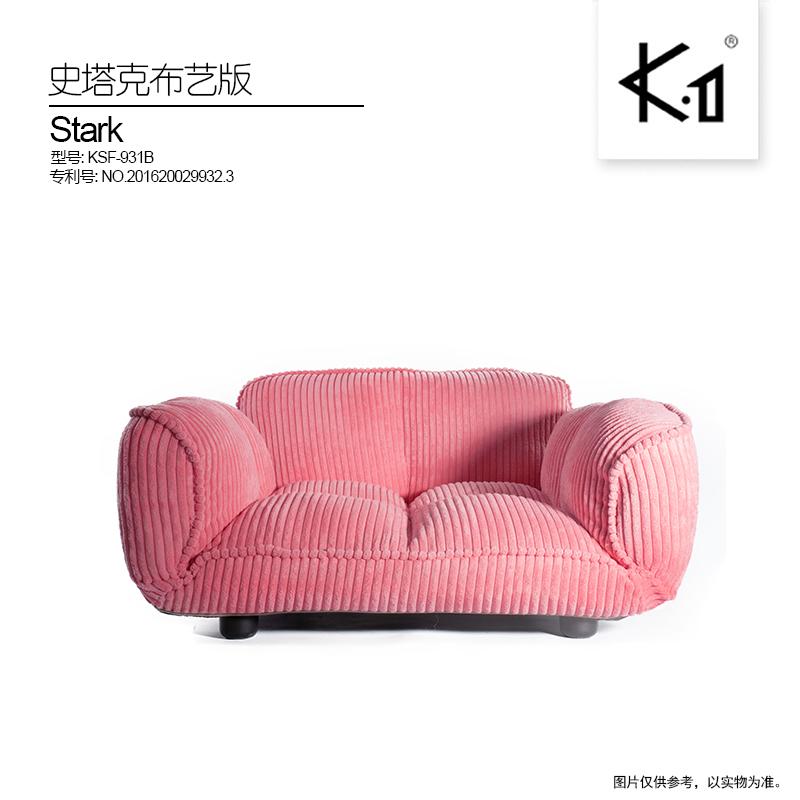 K.1史塔克男爵—乐动体育投注app沙发