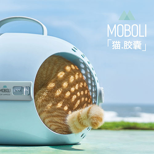 Moboli 猫航空箱