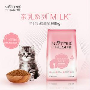 纯皓19560亲乳系列MILK+全价奶糕幼猫粮400g