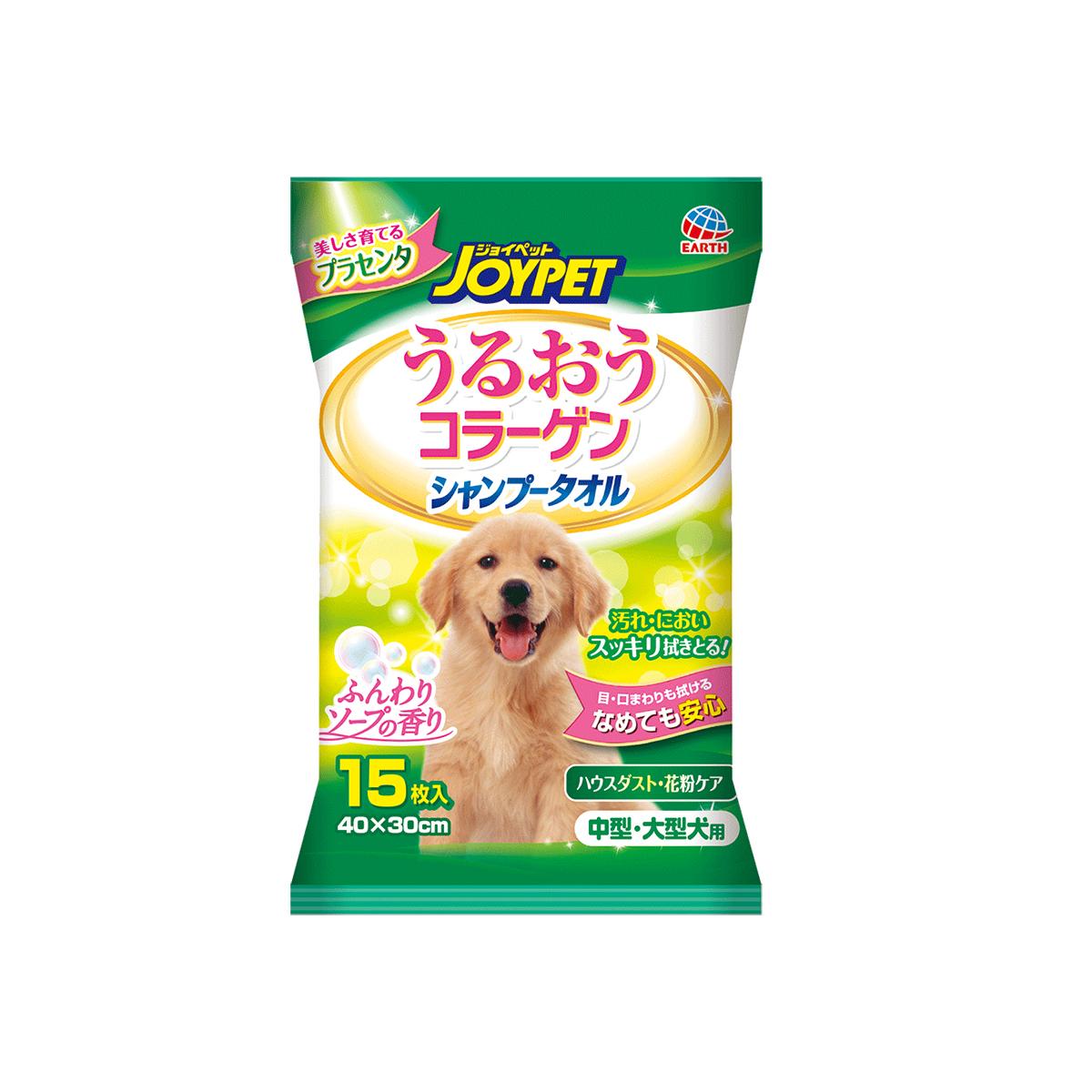 JOYPET 美容清洁香波湿毛巾(中大型犬用)