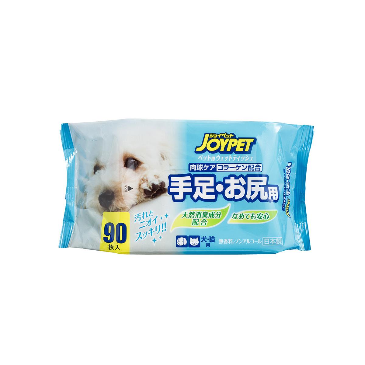 JOYPET 骨胶原肉球&屁股清洁养护湿巾