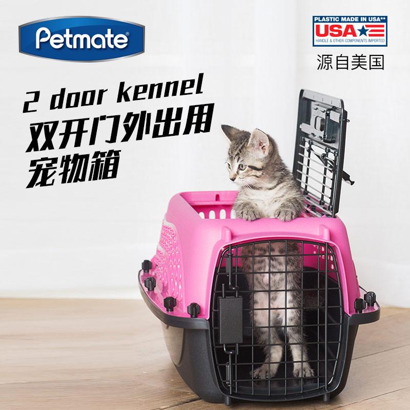 Petmate双开门外出用宠物箱