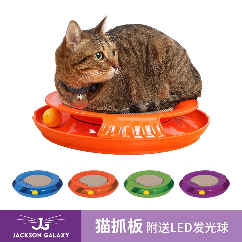 JG猫抓板互动玩具