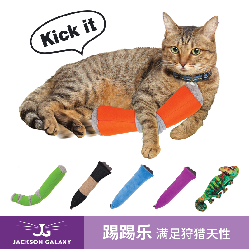 JG踢踢乐系列玩具
