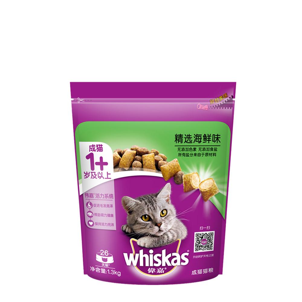 伟嘉-全价成猫猫粮海鲜口味