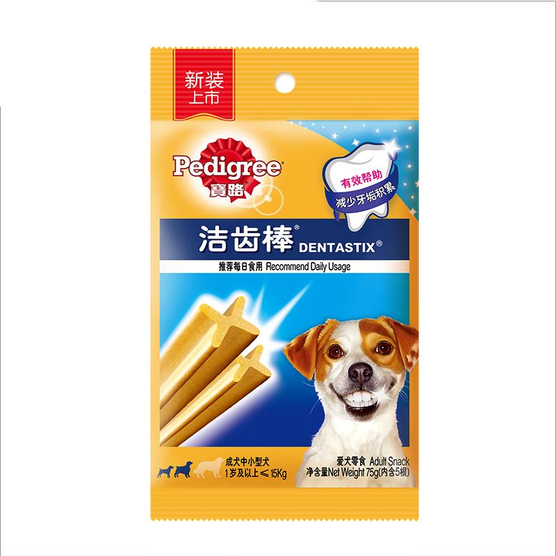 宝路-洁齿棒 成犬中小型犬零食