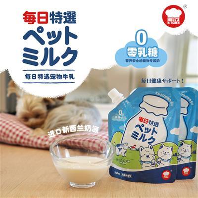 地狱厨房 -牛奶零食