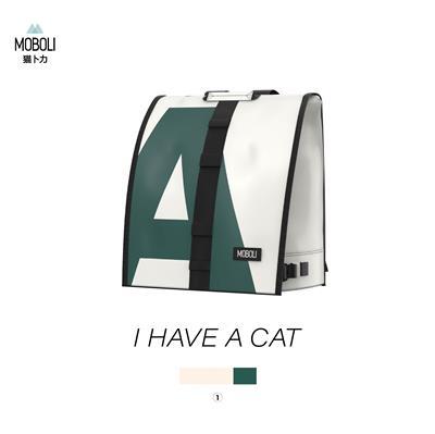 MOBOLI人宠共用系列猫包旗舰款