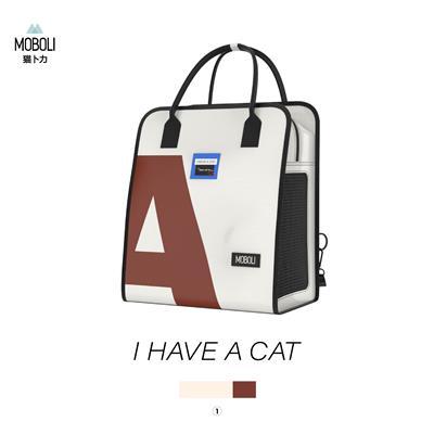 MOBOLI人宠共用系列猫包双肩手提款